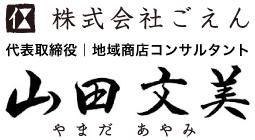sugnature_ayami